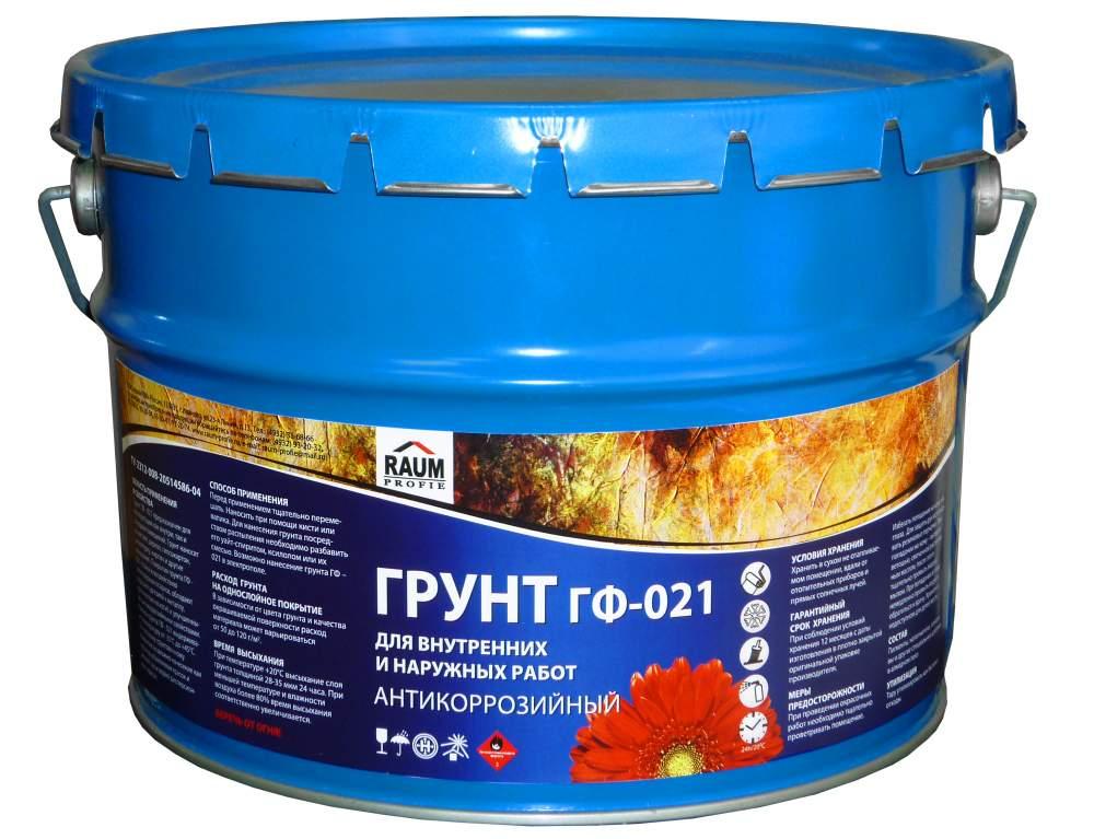 Грунтовка гф-021 красно-коричн, 1,9 кг ярколорит